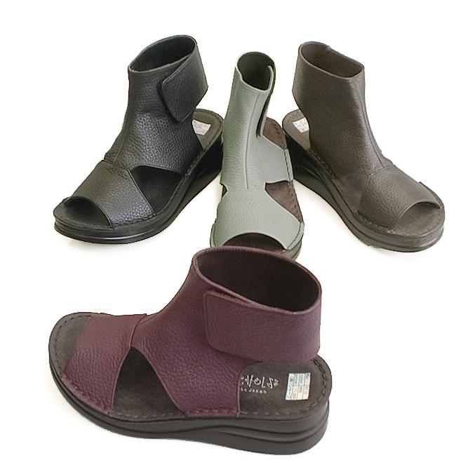 In Cholje (インコルジェ)足に優しい靴 本革 サマーブーツ(4118)日本製  靴 レディース 婦人靴●送料無料