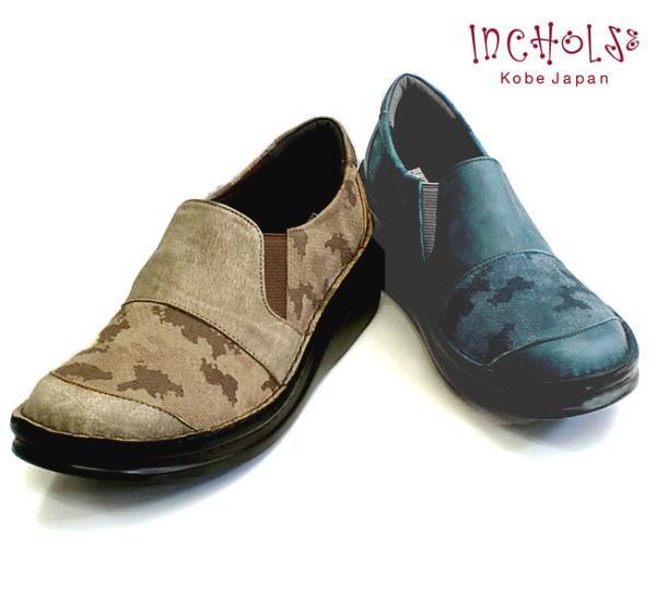 In Cholje(インコルジェ) 足に優しい靴 本革!サイドゴアコンビシューズ(8719) 日本製 靴 レディース 婦人靴●送料無料