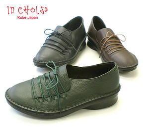 In Cholje(インコルジェ) 足に優しい靴  レースアップ フラットスリッポンシューズ(5043)日本製 靴 レディース 婦人靴●送料無料