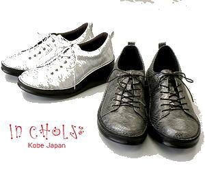 In Cholje(インコルジェ)足に優しい靴 メタリック素材のウォーキングシューズ(8480S)靴 レディース 婦人靴●送料無料