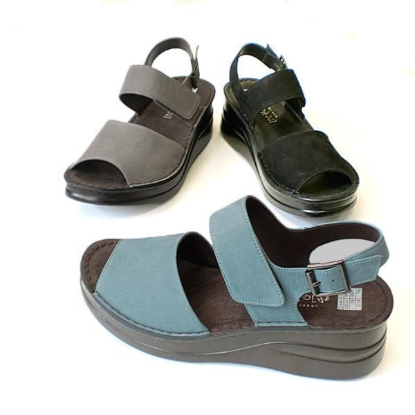 In Cholje(インコルジェ)足に優しい靴 バックベルトサンダル(4128)  靴 レディース 婦人靴●送料無料