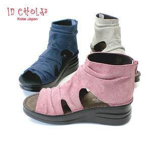 In Cholje(インコルジェ) 足に優しい靴 ゴード革にデニム加工のブーツサンダルブーサン 楽々ソール(4050SP)  靴 レディース 婦人靴●送料無料