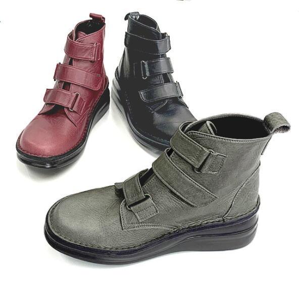 In Cholje(インコルジェ)足に優しい靴 ストラップベルトブーツ(8748) 靴 レディース 婦人靴●送料無料