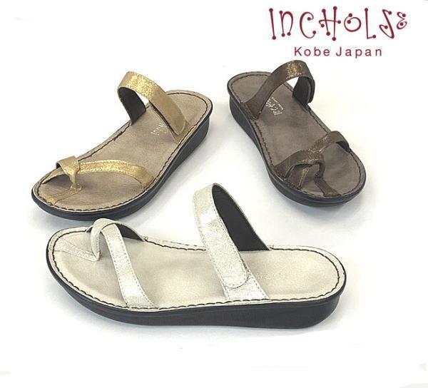 メタリックパールで足元が映えるトングサンダル In 年末年始大決算 ついに再販開始 Cholje インコルジェ 足に優しい靴 本革 メタリックパール素材の トングサンダル 婦人靴 8825S レディース フラット 送料無料 靴