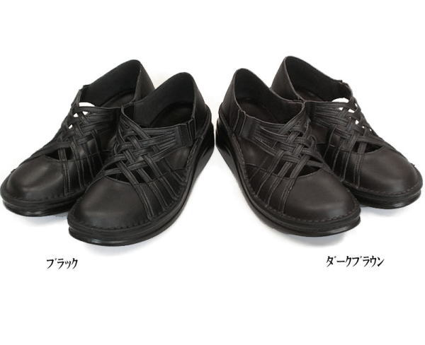In Cholje(インコルジェ) 足に優しい靴 クロス編み カジュアルシューズ(8321)【楽々インソール】靴 レディース 婦人靴●送料無料