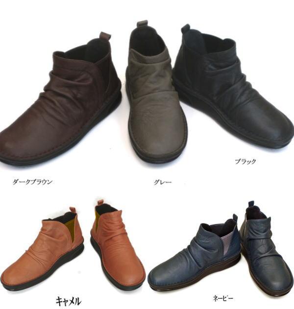 In Cholje(インコルジェ) 足に優しい靴 本革 くしゅくしゅサイドゴア ブーティー(8522) 日本製   靴 レディース 婦人靴●送料無料
