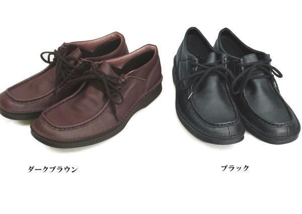 疲れない靴としてカジュアルシューズの中でも代名詞 In Cholje インコルジェ 5☆大好評 足に優しい靴 紳士靴 ワラビー M-1003 レザー シューズ 送料無料 内祝い 靴 メンズ