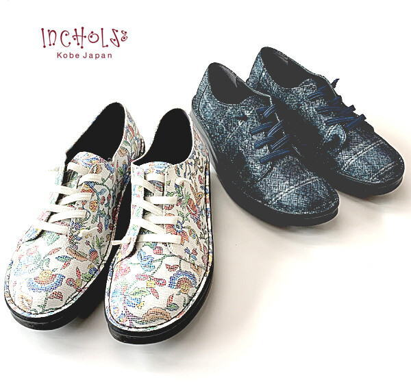 インコルジェ限定品商品 In Cholje インコルジェ 足に優しい靴 カジュアルウォーキングシューズ 日本製 送料無料 靴 レディース 婦人靴 8749S ストア