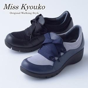 割引も実施中 やわぴたソールで足裏にかかる負荷を軽減 Miss Kyouko 40%OFFの激安セール 4E ひも使いスリッポンシューズ12201 2105 送料無料 婦人靴 日本製 レディース 靴