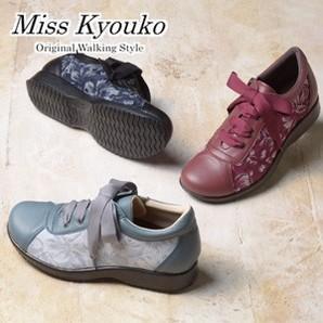 【Miss Kyouko】ミスキョウコ 4E 花柄リボンスニーカー12208(9718J) 靴 レディース 婦人靴 ●送料無料
