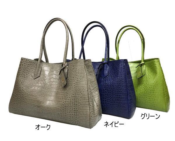 【日本製レザーバッグ】 クローマ クロコ柄型押し牛革A4トートバッグ バッグ レディース●送料無料
