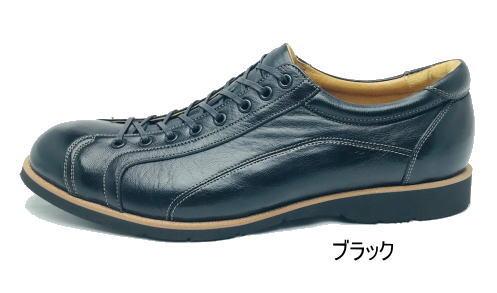 YAMATO ism ディアレザースニーカー 日本製 天然皮革  靴 メンズ 紳士靴●送料無料