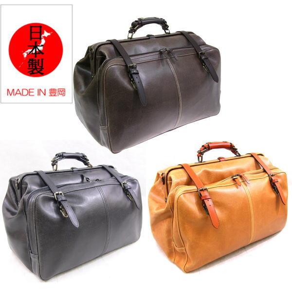 レトロアウトポケットダレスボストン本革付属 日本製  トラベルバッグ ●送料無料