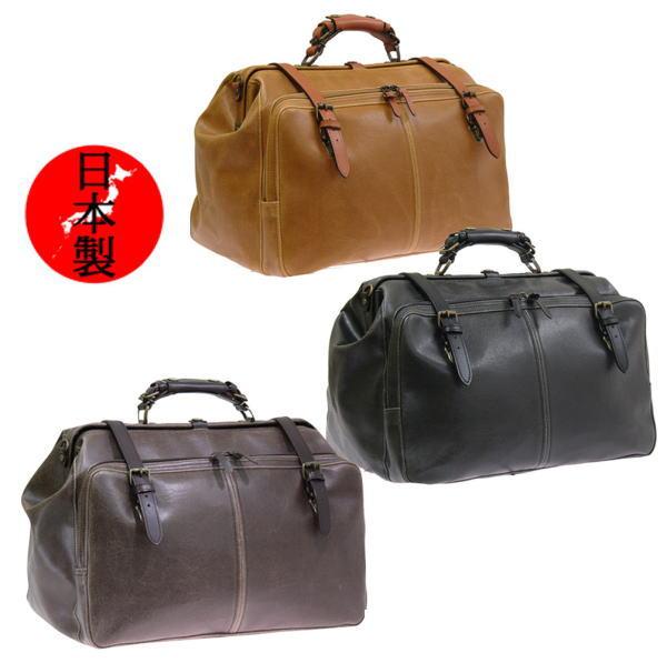 レトロ OPダレスボストン 小寸41cm 本革付属 日本製トラベルバッグ ●送料無料