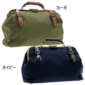 帆布 ボストンバッグ トラベルバッグ 日本製 送料無料