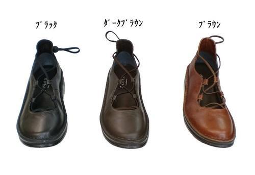 In Cholje(インコルジェ) 足に優しい靴 カジュアルシューズ(8162)日本製  靴 レディース 婦人靴●送料無料
