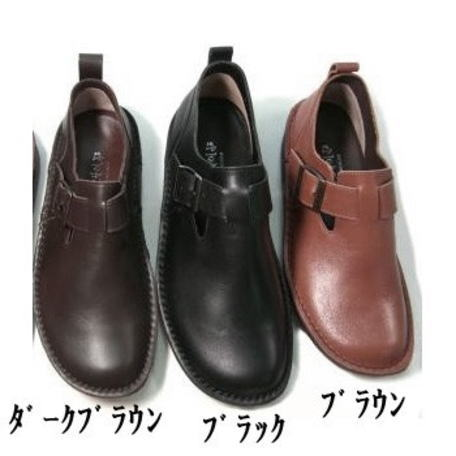 In Cholje(インコルジェ) 足に優しい靴 バックルストラップシューズ 【楽々快適サポートインソール】 日本製 靴 レディース ●婦人靴