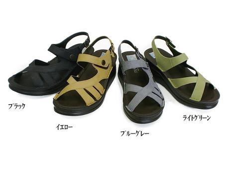In Cholje(インコルジェ)足に優しい靴 本革 ベルテッドサンダル(4087) 靴 レディース 婦人靴●送料無料