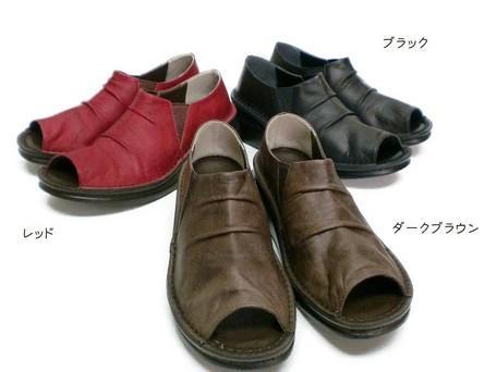 In Cholje(インコルジェ)足に優しい靴 くしゅくしゅオープントゥ 楽々インソール(8294)【5色展開】日本制 靴 レディース 婦人靴●送料無料