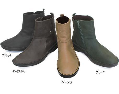 In Cholje(インコルジェ)  足に優しい靴 ワンポイントボタン ショートブーツ(5022) 靴 レディース 婦人靴●送料無料