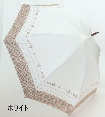 激安挑戦中 綿麻素材を使用した日傘 パラソル 長傘 綿麻 無地多頭ボーラー刺繍 UV加工 現品 婦人傘 送料無料 レディース