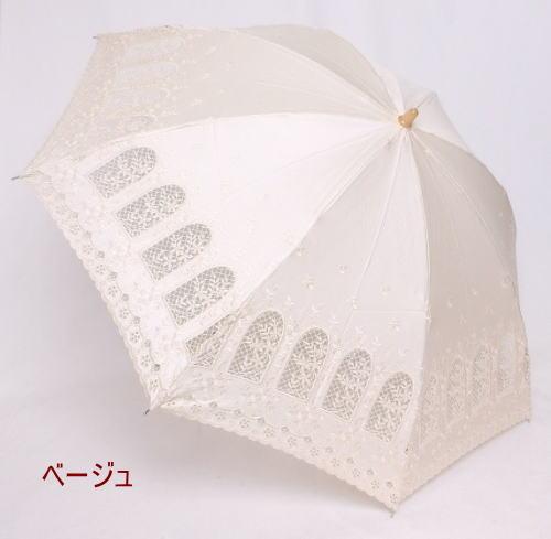 綿サテンとインケミレース 日傘 折りたたみ 定価 日本製 綿サテン レディース 送料無料 婦人傘 年末年始大決算 インケミレース パラソル