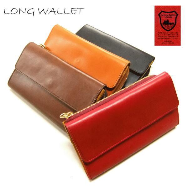 栃木レザー フラップロングウォレット 日本製 長財布●送料無料