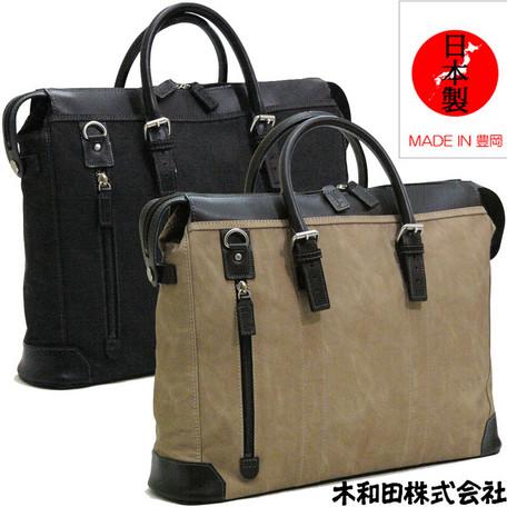 バッグ ビジネスバッグ ブリーフケース 通勤 メンズ 出張 通勤 就活 A4 メンズバッグ おしゃれカジュアル ショルダーベルト 書類 日本製 鋲付き ハンドル 本革