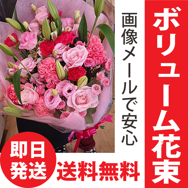 Vivian87 Wedding Flower Bouquet Omakase 30000 Bouquets Birthday