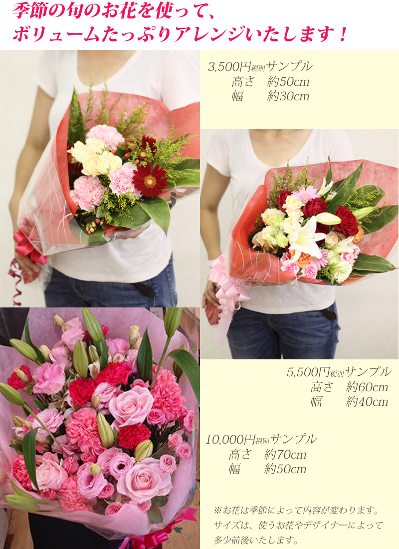 Vivian87 rakuten global market bouquet wedding anniversary chef of fresh seasonal flowers volume plenty of jumps women especially mom grandma birthday present is a popular flower gift izmirmasajfo