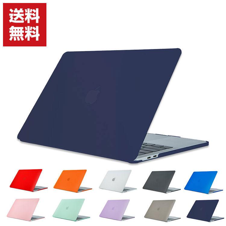 アップル マックブック エアー 13.3インチ プロ 13 15 16 インチ 用ノートパソコン の頑丈なプラスチック製でシンプルな ハードカバー 衝撃吸収 落下防止 PCケース 送料無料 MacBook フルカバー 実用 キャンペーンもお見逃しなく Pro Air カバー おすすめ 年末年始大決算 13.3 スリムケース 人気 ケース 耐衝撃プラスチックを使用 本体しっかり保護 便利性の高い プラスチックハードケース 便利 おしゃれ