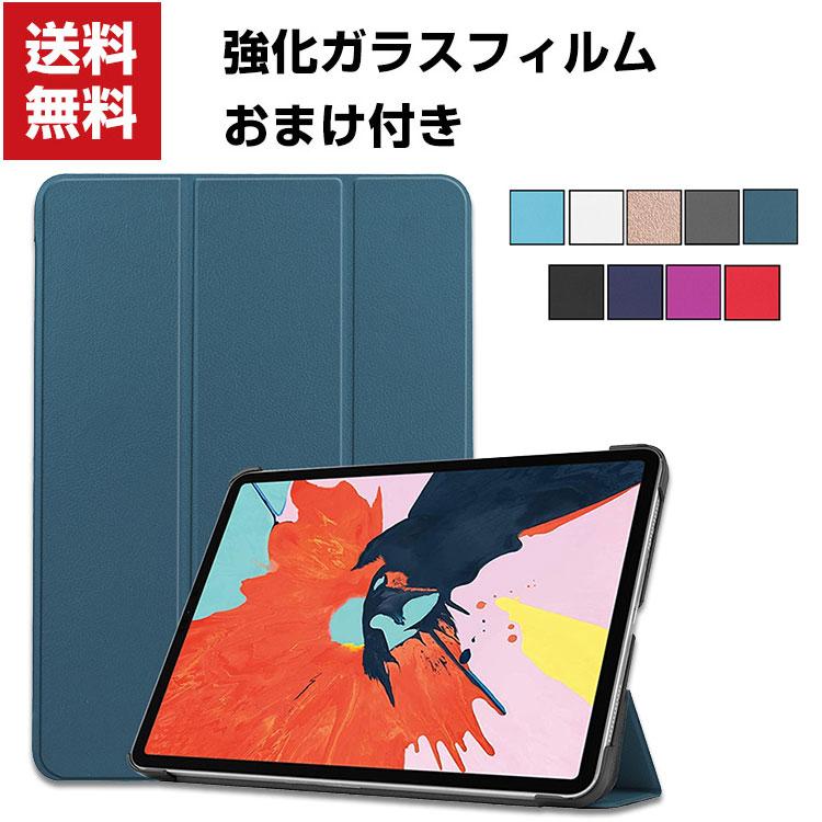 アップル 今だけスーパーセール限定 アイパッドエアー第4世代 10.9インチ 2020モデルのスタンド機能 実用 ブック型 カッコいい 便利性の高い 人気 手帳型カバー ケース 強化ガラスフィルム おまけ付き 送料無料 iPad Air4 おしゃれ レザー お洒落な 高級感があふれ 汚れ防止 カッ手帳型カバー 2020モデル CASE かっこいい オートスリープ タブレットケース Pencilの充電に対応 持ちやすい スタンド機能 メーカー公式 手帳型