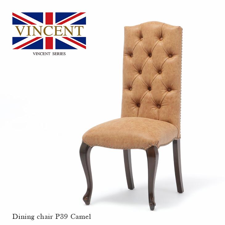 チェア 合皮 ダイニングチェア ハイバックチェア アンティーク調 椅子 いす 木製 キャメル PUレザー ヴィンセント レストラン・ホテル仕様 猫脚 ロマンチック おしゃれ  ロココ調 9014-5P39B