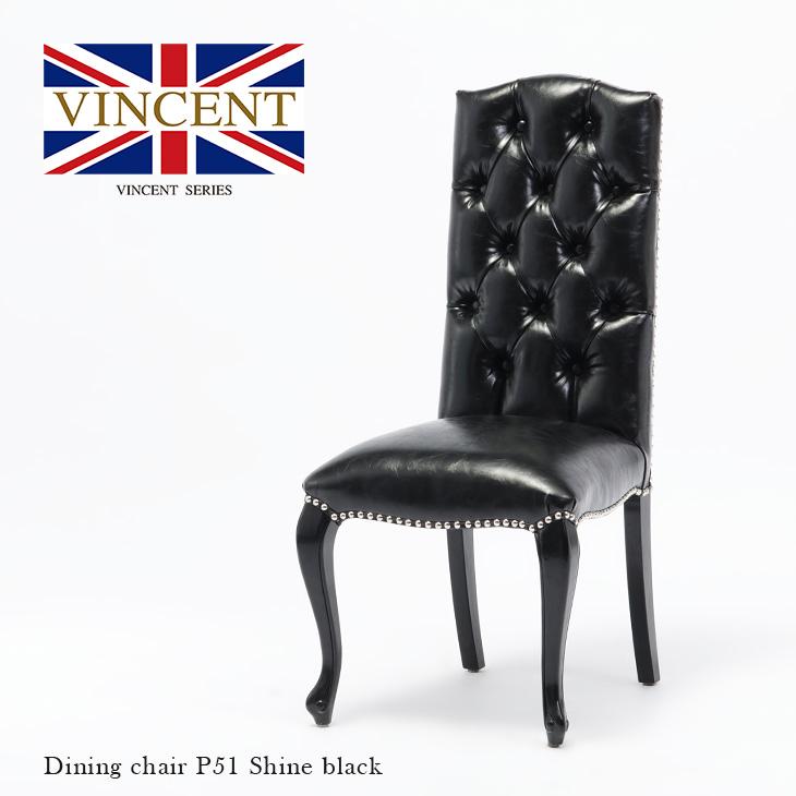 チェア 合皮 ダイニングチェア ハイバックチェア アンティーク調 椅子 いす 木製 ブラック PUレザー ヴィンセント レストラン・ホテル仕様 猫脚 ロマンチック おしゃれ  ロココ調 9014-8P51B