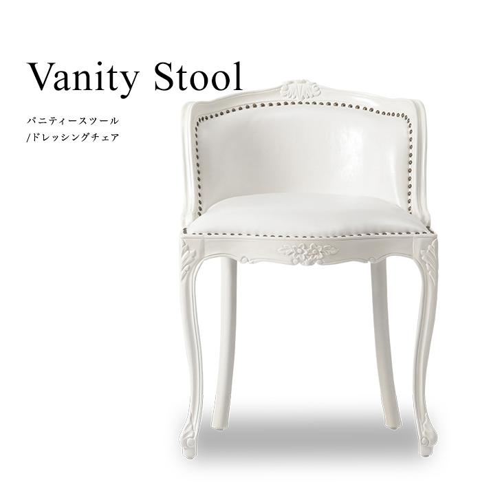 【チェア 合皮 アンティーク】 【アンティーク調 チェア】 椅子 いす 白 ホワイト 木製 ドレッシングチェア バニティースツール PUレザー イタリアンスタイル 猫脚 ロマンチック 姫系 おしゃれ 6090-N-18PU65