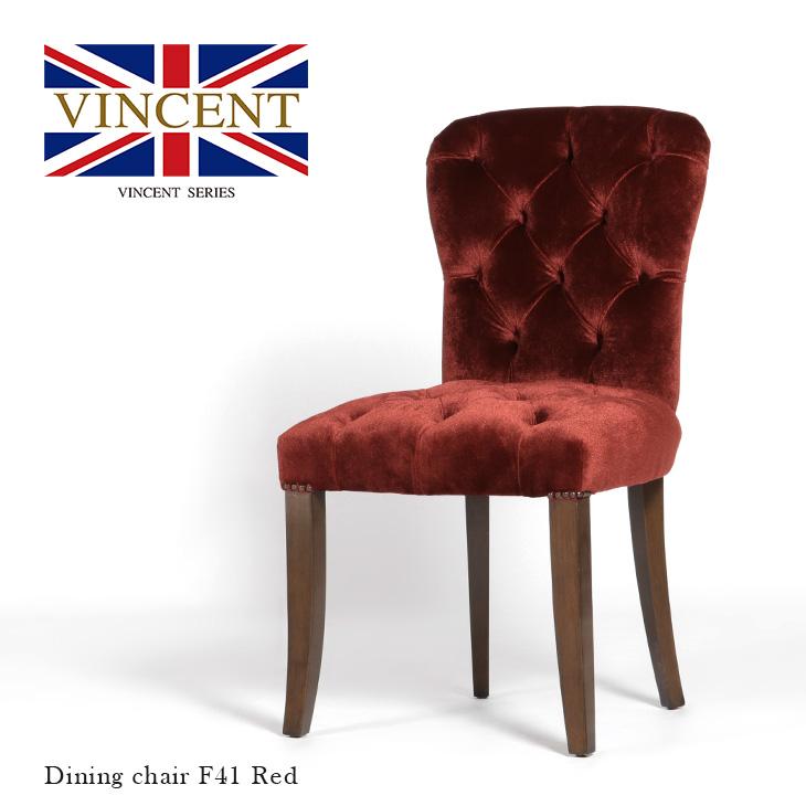 ダイニングチェア チェア アンティーク調 椅子 いす 木製 レッド(布製) チェスターフィールド 英国 イギリス UK レトロ ヴィンセント 9008-5F41B