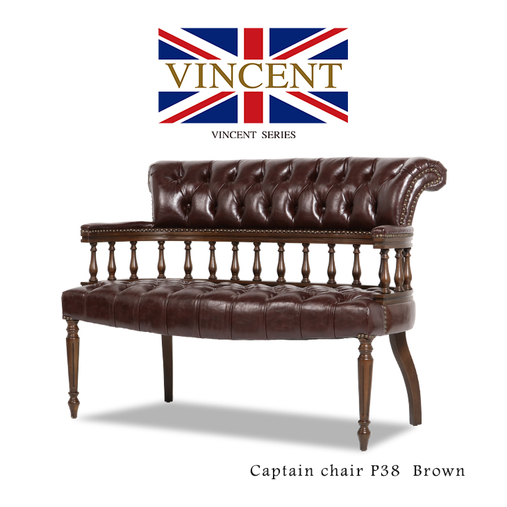 2人掛けソファ 2人掛け キャプテンチェア ウィンザーチェア 椅子 いす アームチェア チェスターフィールド ソファ アンティーク ルイ16世様式 ブラウン(合皮) ヴィンセントシリーズ 英国 イギリス UK おしゃれ 高級感 9001-2-5P38B