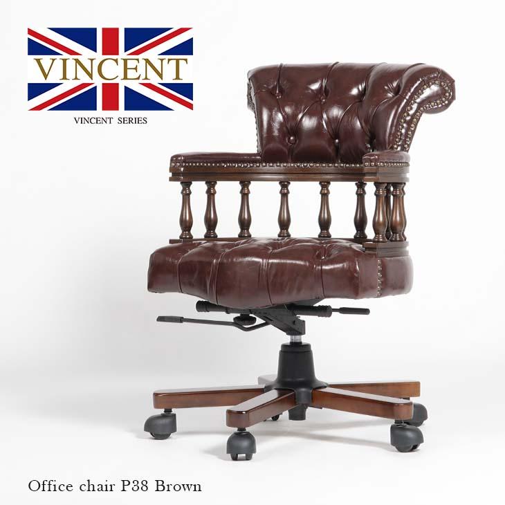 【オフィスチェア アンティーク】【アームチェア チェア ウィンザーチェア キャプテンチェア 椅子 いす 回転いす 木製】 「ブラウンxブラウン(合皮)」 チェスターフィールド 英国 イギリス UK 9001-OF-5P38B