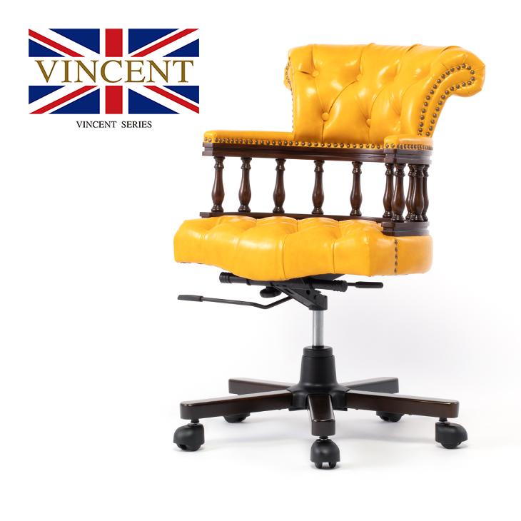 【オフィスチェア アンティーク】【アームチェア チェア ウィンザーチェア キャプテンチェア 椅子 いす 回転いす 木製】 「ブラウンxイエロー(合皮)」 チェスターフィールド 英国 イギリス UK 高級感 クラシック 9001-OF-5P69B