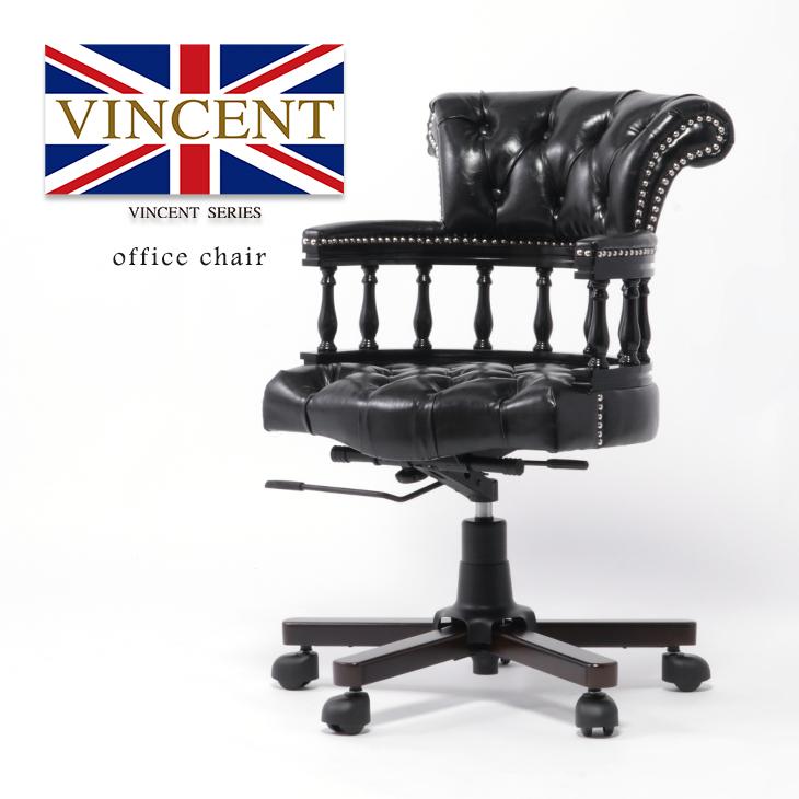 【オフィスチェア アンティーク】【アームチェア チェア ウィンザーチェア キャプテンチェア 椅子 いす 回転いす 木製】 「ブラックxシャインブラック(合皮)」 チェスターフィールド 英国 イギリス UK 9001-OF-8P51B