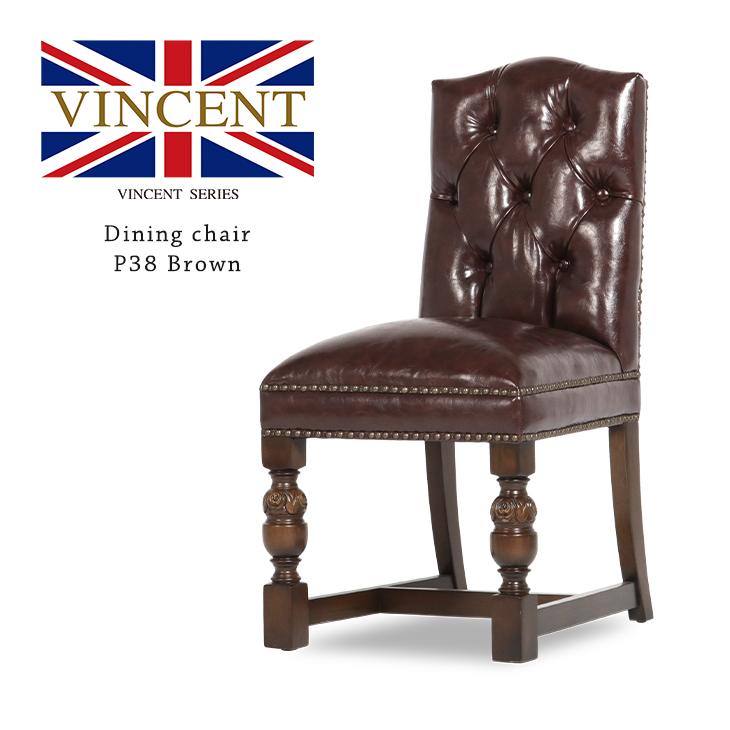 チェア ダイニングチェア アンティーク調 椅子 いす ブルボーズレッグ 木製 ブラウン(合皮) チェスターフィールド ヴィンセントシリーズ 英国 イギリス UK 重厚感 おしゃれ 9002-5P38B