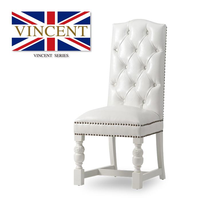 チェア ダイニングチェア アンティーク調 椅子 いす ブルボーズレッグ ハイバック 木製 白 ホワイト (合皮) チェスターフィールド ヴィンセントシリーズ 英国 イギリス UK 重厚感 ロマンチック 9002-H-18P65B