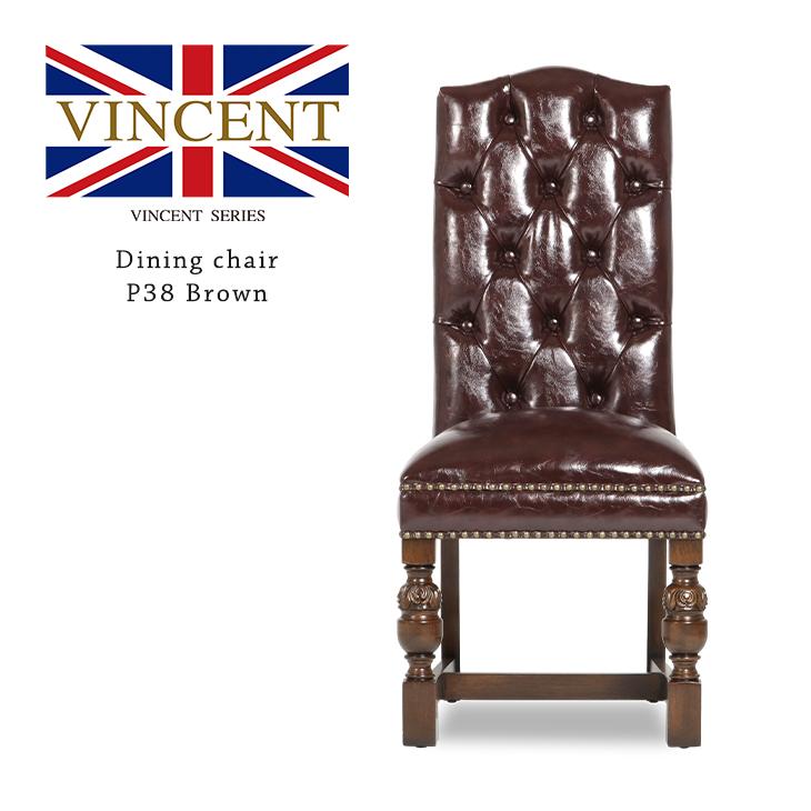 チェア ダイニングチェア アンティーク調 ブルボーズレッグ ハイバックチェア 椅子 いす 木製 ブラウン(合皮) チェスターフィールド ヴィンセントシリーズ 英国 イギリス UK 重厚感 9002-H-5P38B