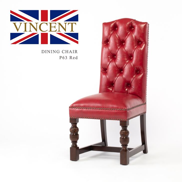 チェア ダイニングチェア アンティーク調 椅子 いす ブルボーズレッグ ハイバック 木製 レッド(合皮) チェスターフィールド ヴィンセントシリーズ 英国 イギリス UK 重厚感 おしゃれ 9002-H-5P63B