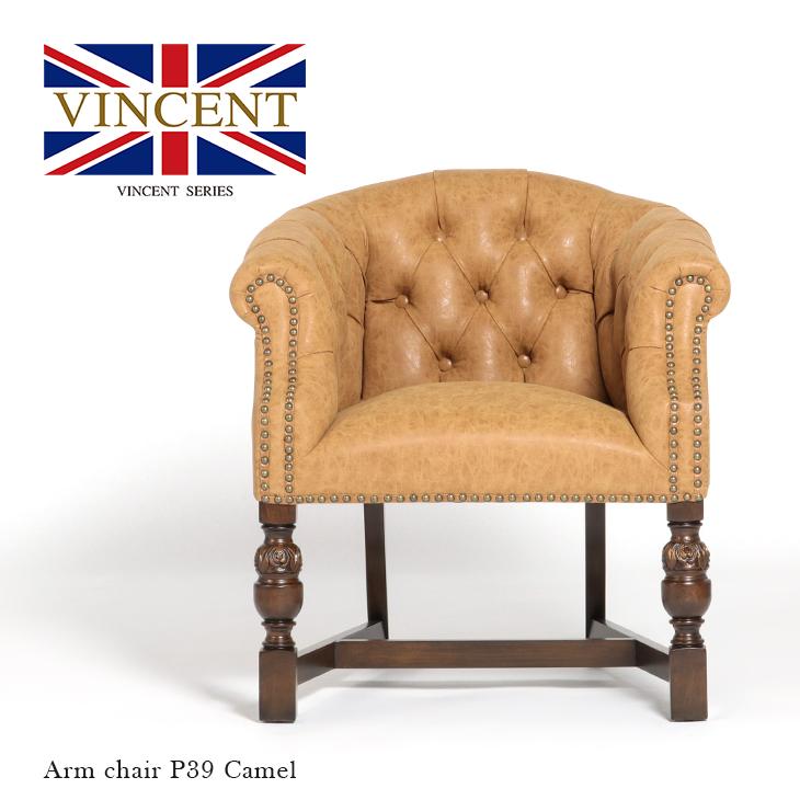 【ラウンジチェア アンティーク】【アームチェア チェア 椅子 いす 木製】 【ブラウンxキャメル(合皮)】 チェスターフィールド ヴィンセントシリーズ 英国 イギリス UK 9003-5P39B