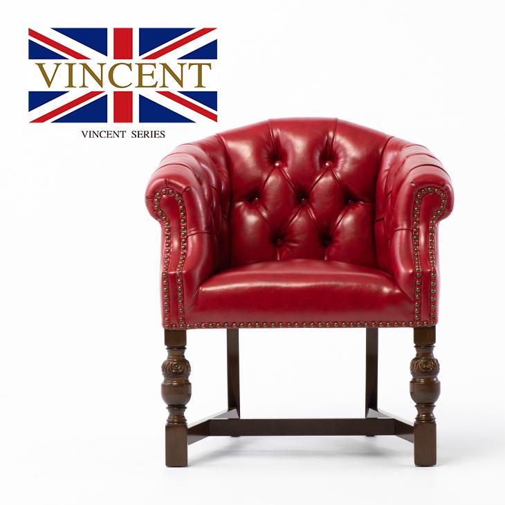 チェア ラウンジチェア アンティーク アームチェア チェア 木製 【ブラウンxレッド(合皮)】 チェスターフィールド ヴィンセント VINCENT 英国 イギリス UK おしゃれ 重厚感 高級感 9003-5P63B