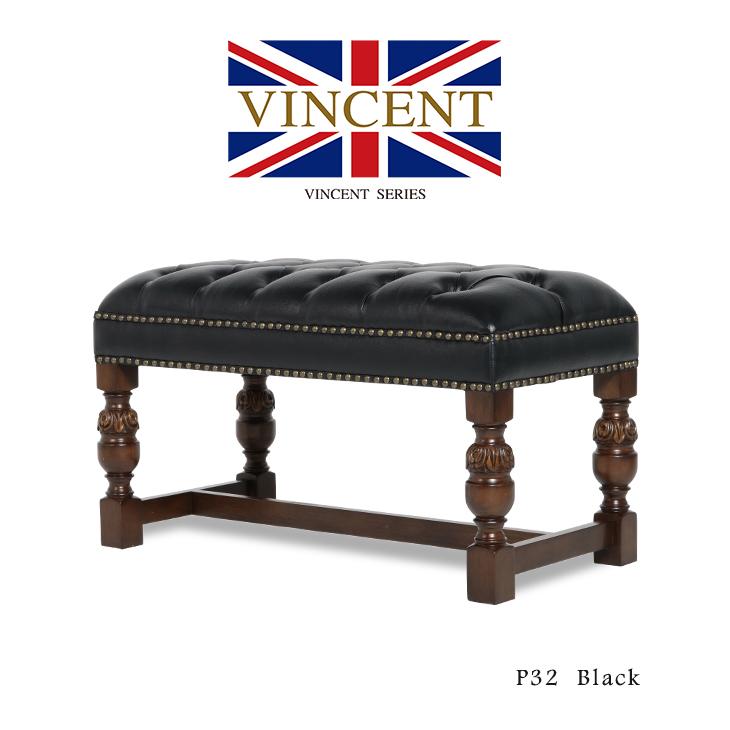 スツール Mサイズ オットマン ベンチ 椅子 いす 【ヴィンセントシリーズ】 英国調 ブルボーズレッグ ブラック 合皮 アンティーク調 重厚感 おしゃれ 9004-M-5P32B