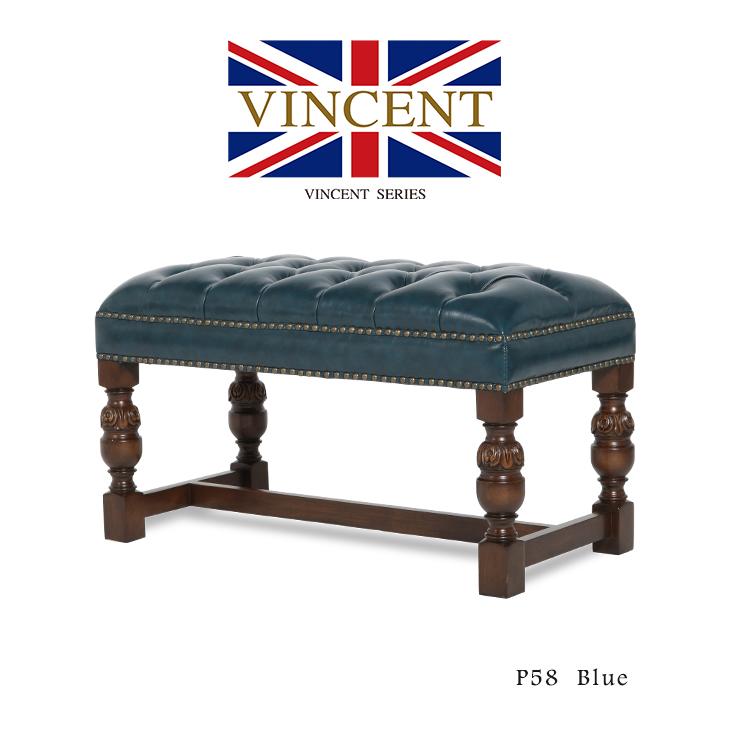 スツール Mサイズ オットマン ベンチ 椅子 いす 【ヴィンセントシリーズ】 英国調 ブルボーズレッグ ブルー 合皮 アンティーク調 重厚感 おしゃれ 9004-M-5P58B