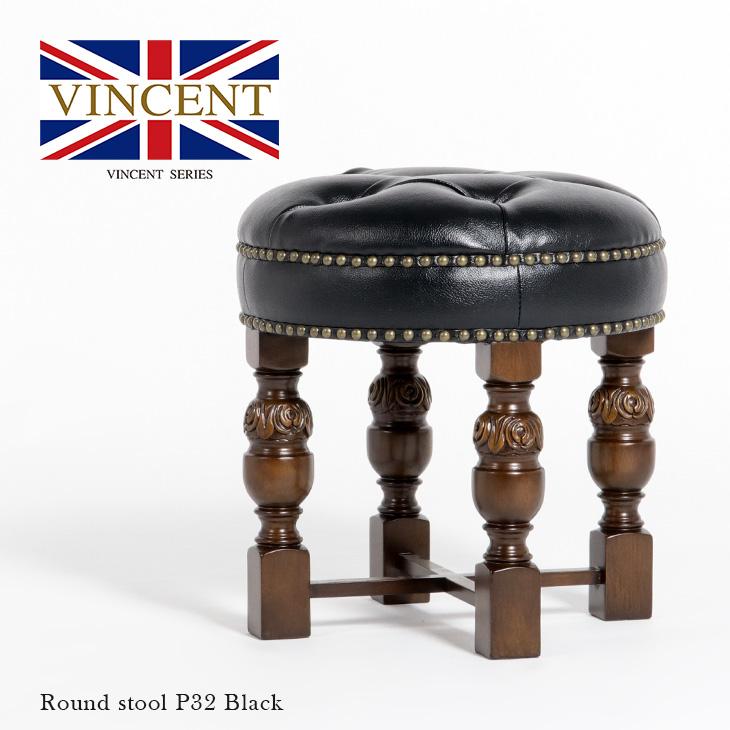 スツール オットマン ラウンド 丸型 椅子 いす 【ヴィンセントシリーズ】 ブルボーズレッグ ブラック 合皮 英国調 イギリス 9004-RS-5P32B