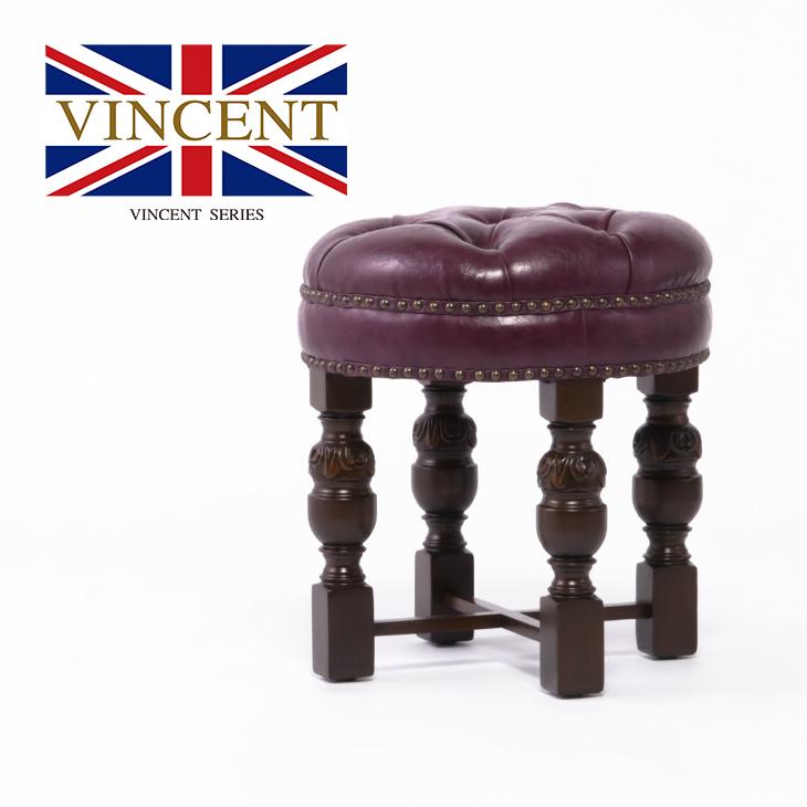 スツール オットマン ラウンド 丸型 椅子 いす 【ヴィンセントシリーズ】 ブルボーズレッグ パープル 合皮 英国調 イギリス 重厚感 9004-RS-5P44B